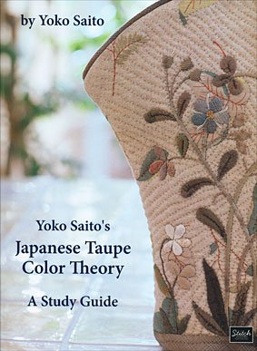 Yoko Saito S Japanese Taupe Color Theory Connectingthreads Com